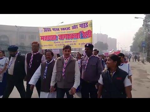 लखनऊ में स्कूली बच्चों ने निकाली मतदाता जागरूकता रैली