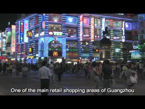 Shang Xia Jiu Street 上下九步行街 - Guangzhou