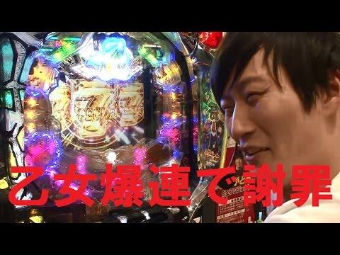 【#154】銀河乙女[D'のぱち族(夢)/D'stationTV]出演:おまめサンシロー、きつね大津