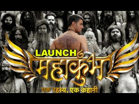 'Mahakumbh Ek Rahasya Ek Kahani' Life Ok New S Launch