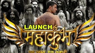 Popular Videos - Maha Kumbh: Ek Rahasaya, Ek Kahani