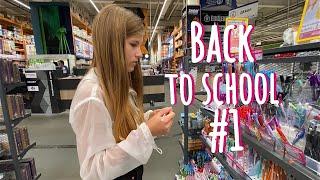 Back to school 1 Самый необычный шоппинг к школе