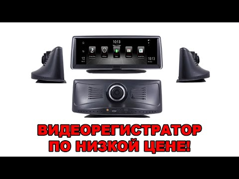 Обзор видео регистратора LSON 8 дюймов 4G на Android / Gps навигатор / ADAS / FullHD с Aliexpress