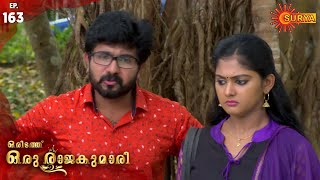 Oridath Oru Rajakumari - Episode 163 | 30th Dec 19 | Surya TV Serial | Malayalam Serial