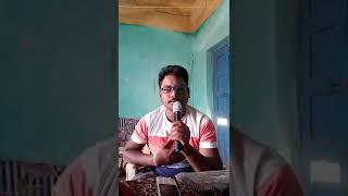 Human Sager New Christian song sing by Mr Sanjay Bhala Lage mate Jisu nama