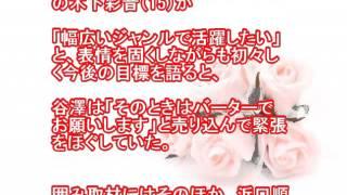 元アイドリングの谷澤恵里香が「仕事より忘年会が多い」とぼやいている...