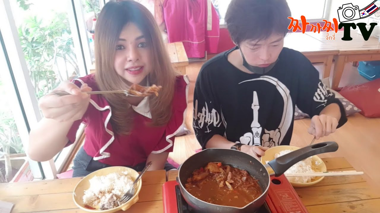 [태국생활]김치찌개만들기 kimchi soup ร้านอาหารเกาหลี ขอนแก่น (กิมจิชิเก) l국제커플l한태커플l 브이로그