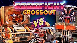 💢 Crossout Robofight: ЙЕТИ vs БЕЗУМНАЯ КОРОБКА