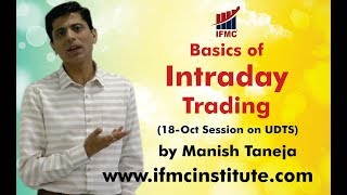 Basics of Intraday Trading ll 18-Oct Session on UDTS Part 1 ll Winning Stock Trading ll