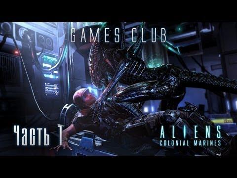 Alien: Isolation Прохождение ► ОЧКО СЖАЛОСЬ ДО МИНУС БЕСКОНЕЧНОСТИ ► #8
