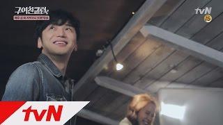 Ex-Girlfriend's Club Byun Yo-han's killer smile during filming! Ex-Grilfriend's Club Ep1