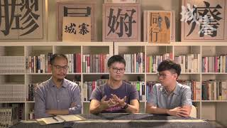 為時代作證,保存抗爭文宣文物 - 04/09/19 「敢怒敢研」2/2