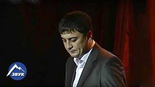 Download Магамет Дзыбов - Хазбулат | Концертный номер 2013 Mp3 and Videos