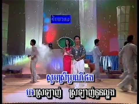 RM SP DVD 06 30. Kolarb Pailin-Vanneth