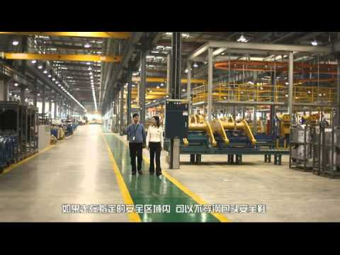 Safety Video For Caterpillar Inc