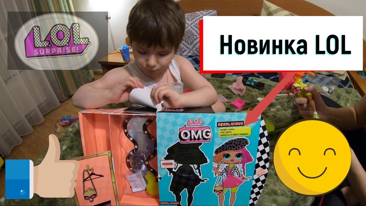 НОВАЯ Старшая СЕСТРА PUNK GIRL КУКЛА ЛОЛ OMG. LOL - YouTube