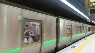 733系快速エアポート96号(千歳線快速列車6B)3878M  新千歳空港駅到着