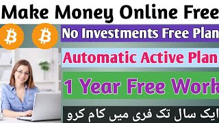 How to make money online free active plan 1 year hash unity urdu hindi 2020 🔥🔥