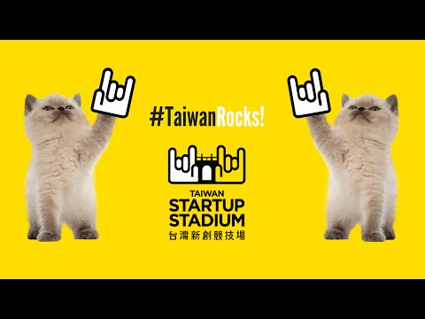 #TaiwanRocks Tour 2016, presented by Taiwan Startup Stadium