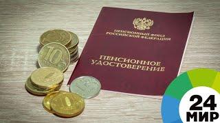 Пенсия таможенникам калькулятор как рассчитать размер пенсии в беларуси