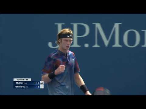 RUBLEV vs DIMITROV - US Open (August 31)