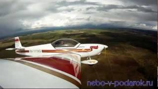 Полеты на самолете Zodiac-601XL