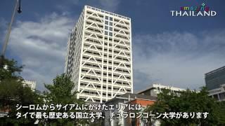 【シーロム周辺】チュラロンコーン大学