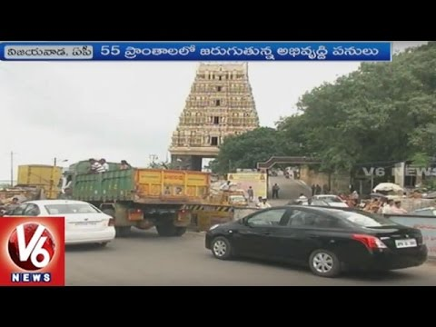 Vijayawada New Look | TDP Govt Speed Up Development Works In AP Capital City | V6 News