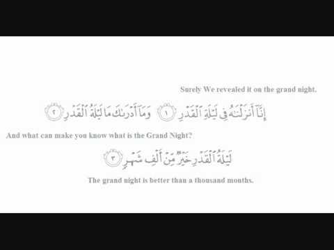 Rare!!! Qari Abdul Basit Surah Al-Qadr