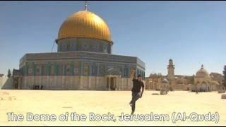 DANCING AROUND PALESTINE