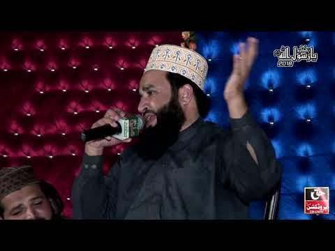 Khalid Hasnain Khalid - Mehfil e Naat Pokaro Yarsool Allah 2018