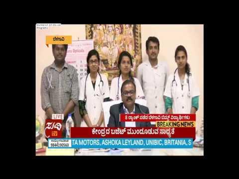 Belagavi Institute Of Medical Science : 8 Ranks For Medicine   Belagavi   ಸುದ್ದಿ ಟಿವಿ