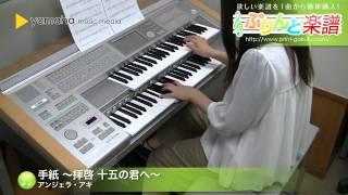 使用した楽譜はコチラ http://www.print-gakufu.com/score/detail/59008...