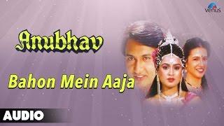 Anubhav : Bahon Mein Aaja Full Audio Song | Shekhar Suman, Padmini Kolhapure |