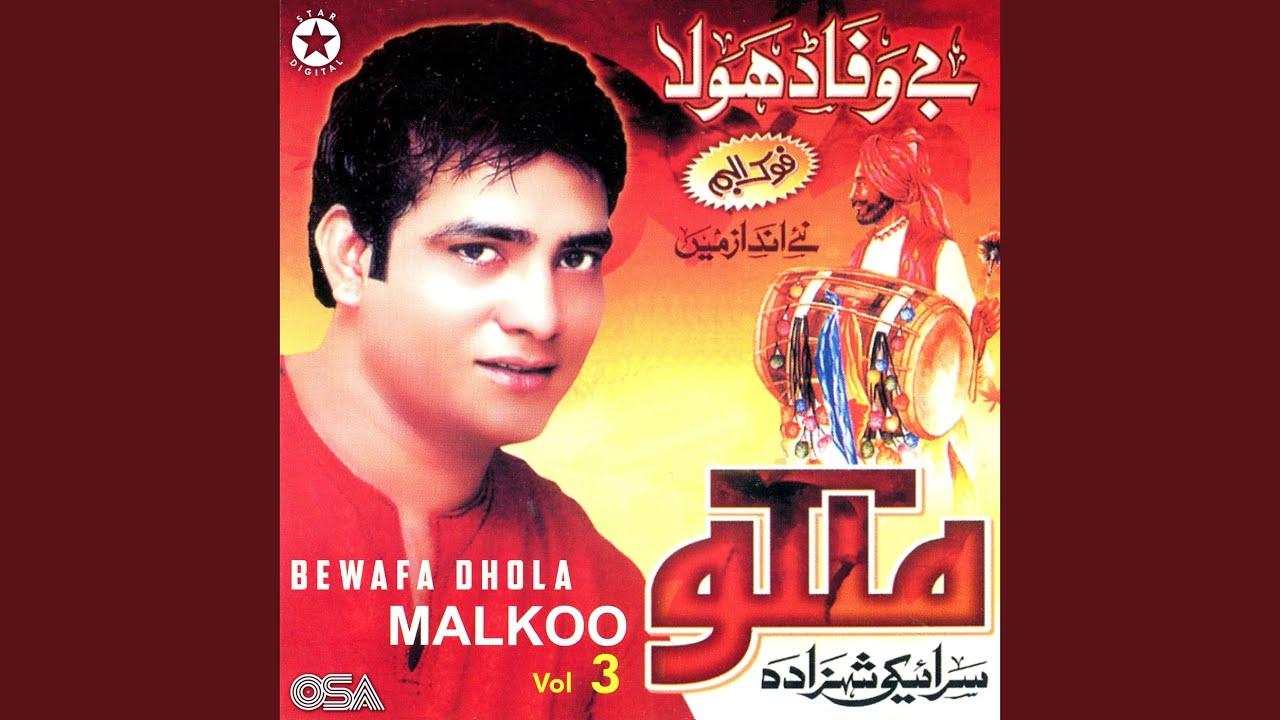 Download Akhiyan Beriyan