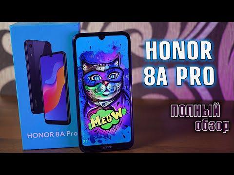 Honor 8A Pro полный обзор компактного смартфона с трендовым экраном! [4K Review]