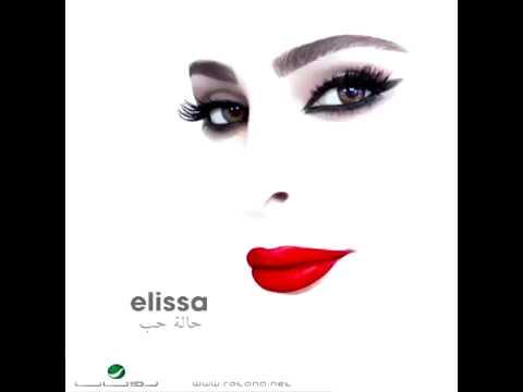 Elissa … Wagat Alby   اليسا … وجعت قلبي