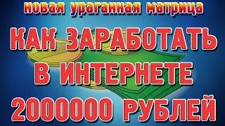 ИСПОВЕДЬ ТРЕЙДЕРА КАК Я ЗАРАБОТАЛ 2000000 РУБ НА OLYMP TRADE 🔴 БИНАРНЫЕ ОПЦИОНЫ 2018 ГОД