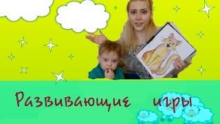 видео Игрушки и игры для малышей 4 лет