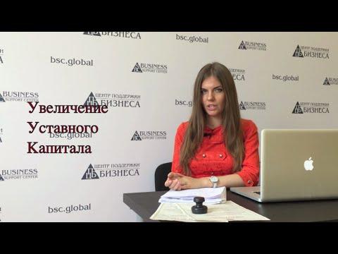 Ввод нового участника в ООО БЕЗ увеличения уставного