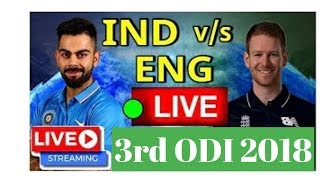 Live India VS England 0di 2018 || WATCH 3rd ODI MATCH LIVE ON MOBILE OR PC IN urdu/hindi