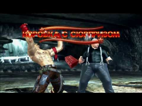 TEKKEN TAG 2 ONLINE: Greatest player of Commonwealth of Inde