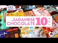 Japanese Chocolate Bars TOP 10 Must-Try