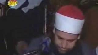 Qari Hajjaj Hindawi, Surah Duha