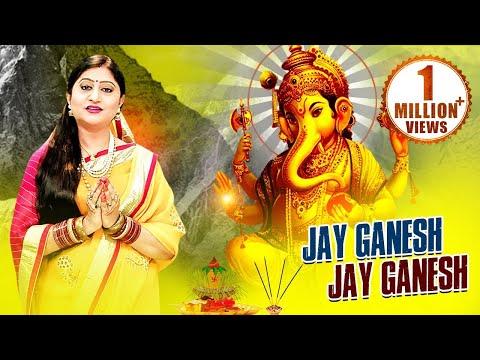 Ganesh Puja Special Bhajan - Jay Ganesh Jay Ganesh ଜୟ ଗଣେଶ ଜୟ ଗଣେଶ | Namita Agrawal