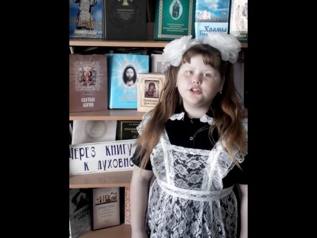 Изображение предпросмотра прочтения – ДарьяБезверхая читает произведение «Матери Бунин И.А.» И.А.Бунина