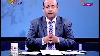 أيسر الحامدي: مصر نسفت تطلعات