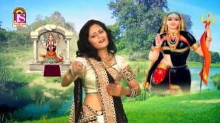 Download Hindi Video Songs - Navratri Special D J Maa Song | Maadi Taari Kali Re Latyu Ne | New Gujarati Garba Song 2016
