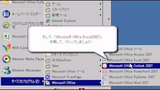 http://www.excel-dougakaisetu.com/ex1-1/ex1-1p.html (1)デスクトップ...