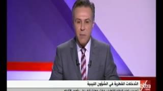 بالفيديو.. وزير دفاع قطر في تسريب له: حفتر جعلنا واقفين على رؤوس الأقدام